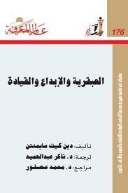 كتاب طور ذاتك pdf